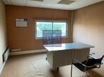 Vente Bureaux 14 pièces 600m² Agen (47000) - Photo 4