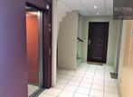 Vente Appartement 3 pièces 67m² Varces-Allières-et-Risset (38760) - Photo 12