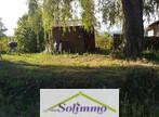 Vente Maison 5 pièces 120m² Aoste (38490) - Photo 4