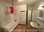 Vente Maison 4 pièces 130m² Parthenay (79200) - Photo 13
