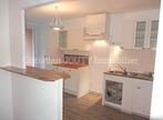 Location Appartement 4 pièces 85m² Saint-Martin-d'Hères (38400) - Photo 3