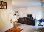 Vente Appartement 3 pièces 74m² Lens (62300) - Photo 1
