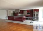 Vente Appartement 4m² Le Puy-en-Velay (43000) - Photo 4