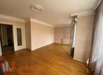 Vente Appartement 4 pièces 84m² Vénissieux (69200) - Photo 3
