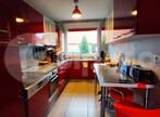 Vente Maison 6 pièces 80m² Dourges (62119) - Photo 5