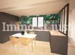 Vente Maison 6 pièces 190m² Saint-Just-Chaleyssin (38540) - Photo 7