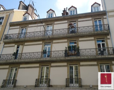 Vente Appartement 6 pièces 162m² Grenoble (38000) - photo