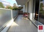 Vente Appartement 2 pièces 49m² La Tronche (38700) - Photo 2