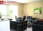 Location Appartement 2 pièces 48m² Saint-Ismier (38330) - Photo 8