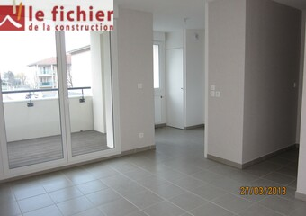 Location Appartement 2 pièces 43m² Fontaine (38600) - Photo 1