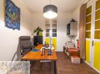 Location Bureaux 71m² Saint-Denis (97400) - Photo 2