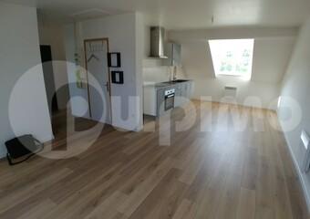 Location Appartement 3 pièces 50m² Drocourt (62320) - Photo 1