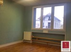 Sale Apartment 2 rooms 50m² Grenoble (38100) - Photo 4