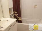 Location Appartement 5 pièces 99m² Saint-Priest (69800) - Photo 7