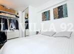 Vente Appartement 2 pièces 39m² Paris 18 (75018) - Photo 5