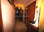 Vente Appartement 5 pièces Saint-Martin-d'Hères (38400) - Photo 3