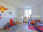 Vente Maison 135m² Saint-Soupplets (77165) - Photo 7