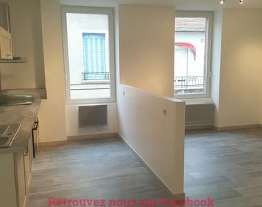 Location Appartement 2 pièces 55m² Bourg-de-Péage (26300) - photo