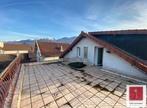 Sale House 201m² Saint-Martin-d'Hères (38400) - Photo 5