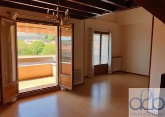 Vente Appartement 4 pièces 100m² Langogne (48300) - Photo 1