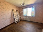 Vente Maison 75m² Douvrin (62138) - Photo 5