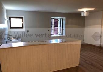 Vente Appartement 2 pièces 62m² Habère-Lullin (74420) - photo