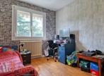 Vente Maison 6 pièces 120m² Chuzelles (38200) - Photo 12
