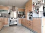 Vente Maison 9 pièces 180m² Anzin-Saint-Aubin (62223) - Photo 5