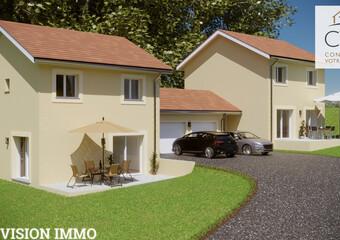 Vente Maison 4 pièces 89m² Montferrat (38620) - Photo 1