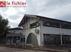 Location Local commercial 1 pièce 87m² Claix (38640) - Photo 5