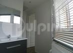 Location Appartement 1 pièce 30m² Lens (62300) - Photo 5