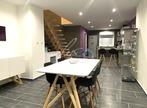 Vente Maison 3 pièces 82m² Laventie (62840) - Photo 2