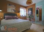 Vente Maison Genilac (42800) - Photo 19