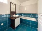 Vente Maison 4 pièces 94m² Saint-Pierre-d'Irube (64990) - Photo 17