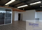 Vente Local commercial 920m² VANNES EST - Photo 2