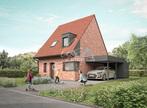 Vente Maison 5 pièces 83m² Laventie (62840) - Photo 1