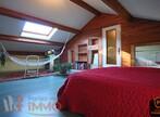 Vente Maison 8 pièces 160m² Saint-Ferréol-d'Auroure (43330) - Photo 10