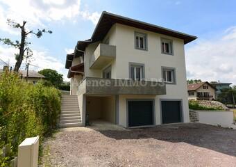 Vente Maison 4 pièces 110m² La Roche-sur-Foron (74800) - Photo 1