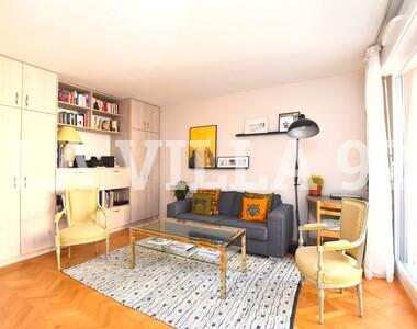 Vente Appartement 2 pièces 37m² Asnières-sur-Seine (92600) - photo