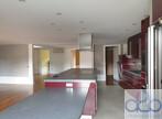 Vente Appartement 4m² Le Puy-en-Velay (43000) - Photo 7