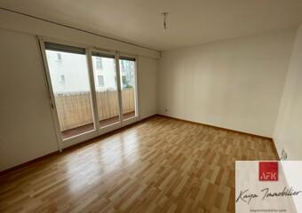Vente Appartement 2 pièces 41m² Annemasse (74100) - Photo 1