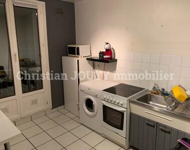 Location Appartement 2 pièces 45m² Domène (38420) - photo