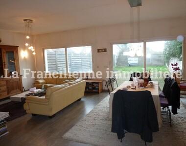 Vente Maison 4 pièces 110m² Saint-Mard (77230) - photo