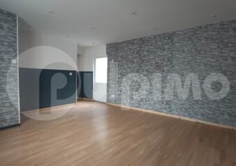 Vente Maison 5 pièces 80m² Dourges (62119) - Photo 1
