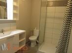 Location Appartement 1 pièce 28m² Saint-Étienne (42000) - Photo 5