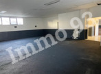 Vente Local commercial 377m² Bobigny (93000) - Photo 2