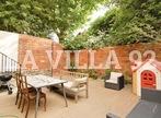 Vente Maison 6 pièces 179m² Colombes (92700) - Photo 3