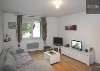 Location Appartement 2 pièces 65m² Échirolles (38130) - Photo 1