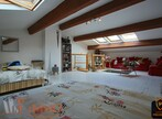 Vente Maison 4 pièces 150m² Saint-Quentin-Fallavier (38070) - Photo 22