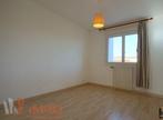 Vente Appartement 3 pièces 79m² Saint-Priest (69800) - Photo 3